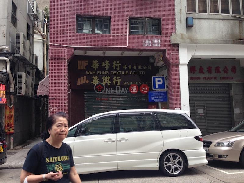基隆街194號 (194 Ki Lung Street) 深水埗|搵地(OneDay)(1)