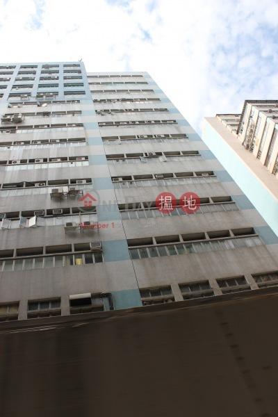 Kwai Cheong Centre (Kwai Cheong Centre) Kwai Chung|搵地(OneDay)(4)
