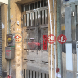 53 Tsui Fung Street,Tsz Wan Shan, Kowloon