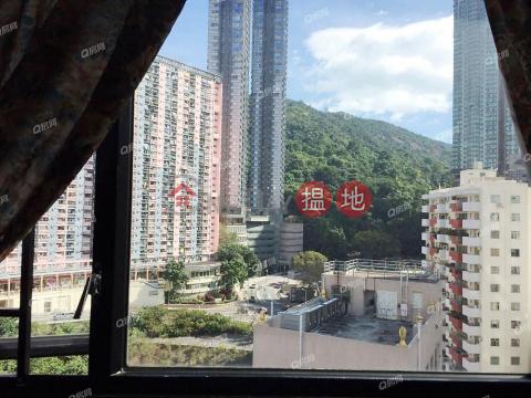 41校網,身份象徵,環境清靜《光明臺租盤》 光明臺(Illumination Terrace)出租樓盤 (QFANG-R79957)_0