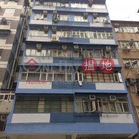 65 Yu Chau Street|汝州街65號