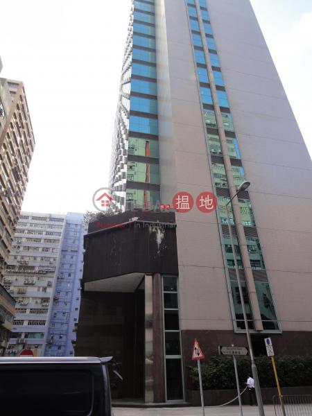 MANHATTAN CENTRE, Manhattan Centre 萬泰中心 Rental Listings   Kwai Tsing District (pyyeu-02013)