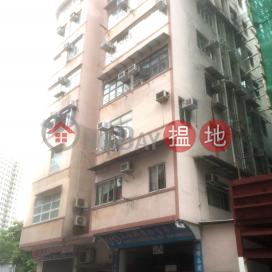 63-65 Station Lane,Hung Hom, Kowloon
