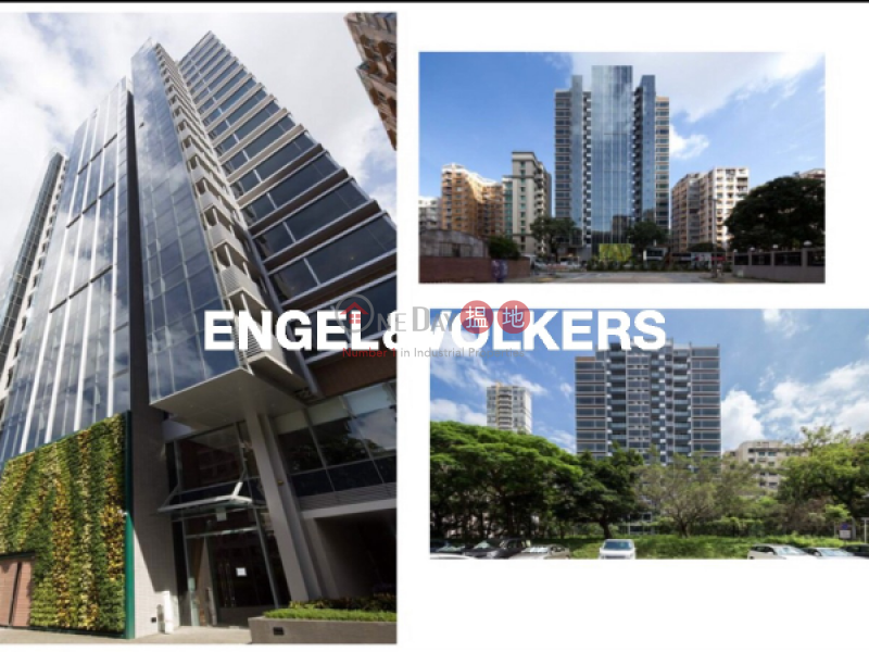 2 Bedroom Flat for Sale in Kowloon City, PAXTON 雋瓏 Sales Listings | Kowloon City (EVHK43317)