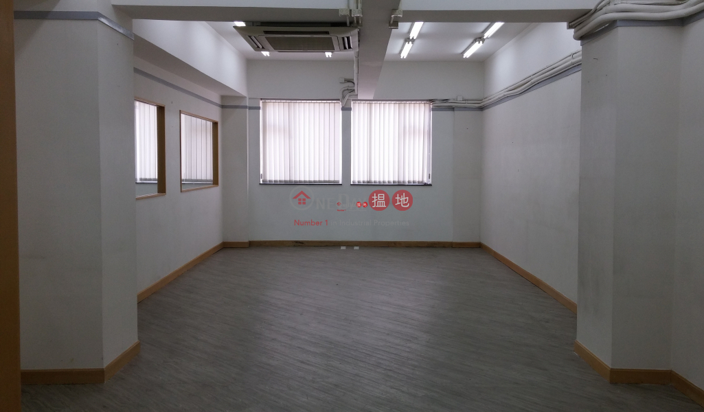香港搵樓|租樓|二手盤|買樓| 搵地 | 工業大廈-出租樓盤|超達工業大廈