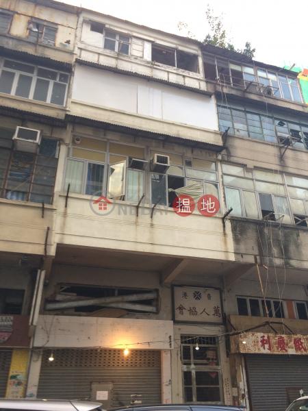 10 Yiu Tung Street (10 Yiu Tung Street) Sham Shui Po|搵地(OneDay)(1)