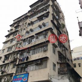 2H Shek Kip Mei Street|石硤尾街2H號