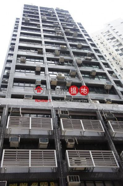 Thomson Commercial Building, Thomson Commercial Building 威利商業大廈 Rental Listings | Wan Chai District (hoika-03396)
