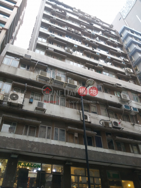 運通商業大廈 (Winning Commercial Building) 尖沙咀|搵地(OneDay)(1)