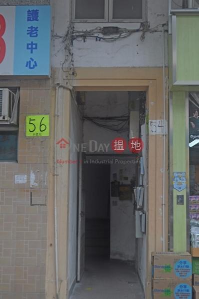 新豐路54-56號 (San Fung Avenue 54-56) 上水|搵地(OneDay)(1)