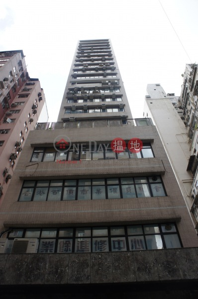 Jing Long Commercial Building (Jing Long Commercial Building) Causeway Bay|搵地(OneDay)(1)