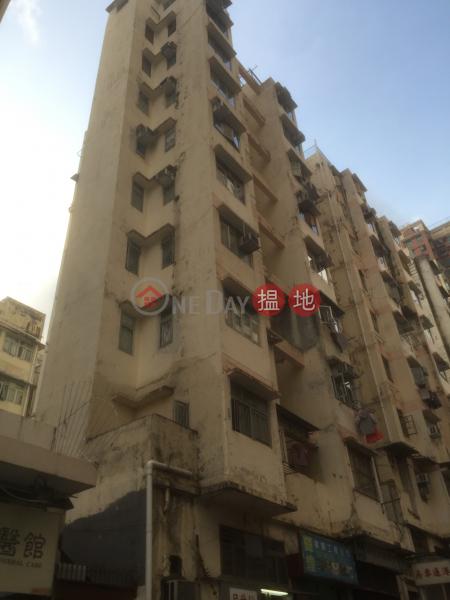 鳳錦樓 (Fung Kam House (Mansion)) 慈雲山|搵地(OneDay)(1)
