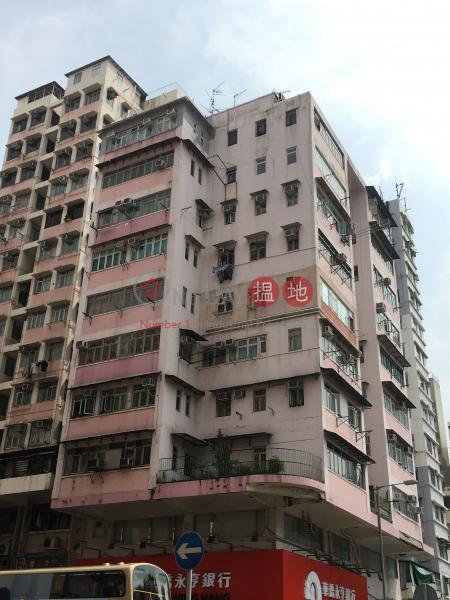 Hop Yuen House (Hop Yuen House) Sham Shui Po 搵地(OneDay)(2)