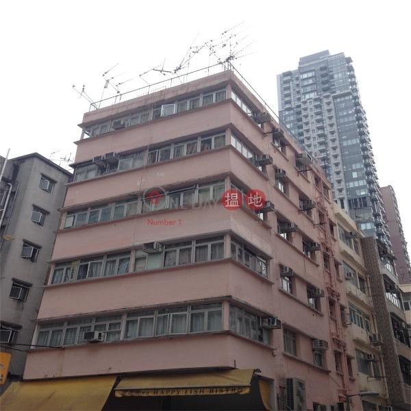 浣紗街12號 (12 Wu Sha Street) 銅鑼灣|搵地(OneDay)(5)