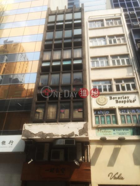 域多利皇后街2號 (2 Queen Victoria Street) 中環|搵地(OneDay)(1)
