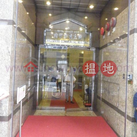 724sq.ft Office for Sale in Causeway Bay|Wan Chai DistrictProsperous Commercial Building(Prosperous Commercial Building)Sales Listings (H000368930)_0