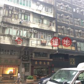 560 Canton Road,Jordan, Kowloon