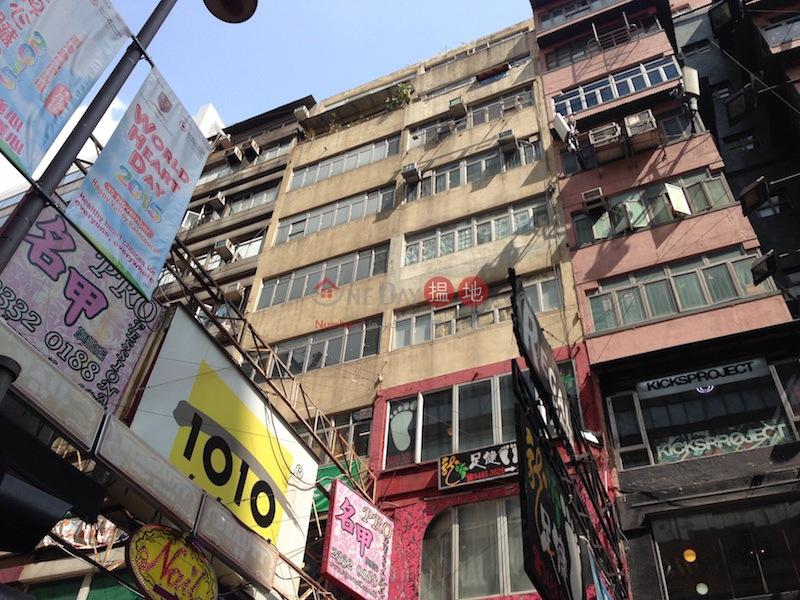 西洋菜南街66-68號 (66-68 Sai Yeung Choi Street) 旺角|搵地(OneDay)(2)