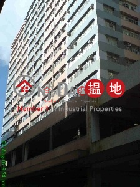 Property Search Hong Kong | OneDay | Industrial Rental Listings | Trans Asia Center