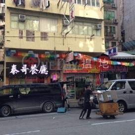61-63 Tai Nan Street,Prince Edward, Kowloon