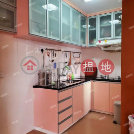 Heng Fa Chuen Block 47 | 2 bedroom Mid Floor Flat for Rent|Heng Fa Chuen Block 47(Heng Fa Chuen Block 47)Rental Listings (XGGD743706532)_0