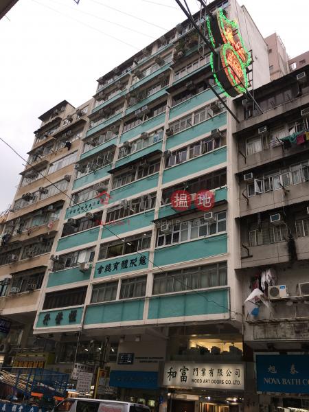 677 Shanghai Street (677 Shanghai Street) Prince Edward|搵地(OneDay)(2)