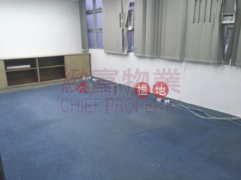 Laurels Industrial Centre|Wong Tai Sin DistrictLaurels Industrial Centre(Laurels Industrial Centre)Rental Listings (28175)_0