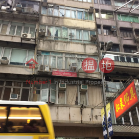 19 Canal Road West|堅拿道西 19 號