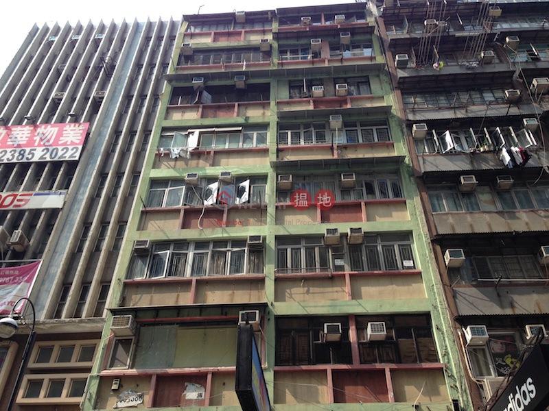 79-81 Fa Yuen Street (79-81 Fa Yuen Street ) Mong Kok 搵地(OneDay)(2)