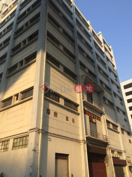 Tai Tung Industrial Building (Tai Tung Industrial Building) Tsing Yi|搵地(OneDay)(4)