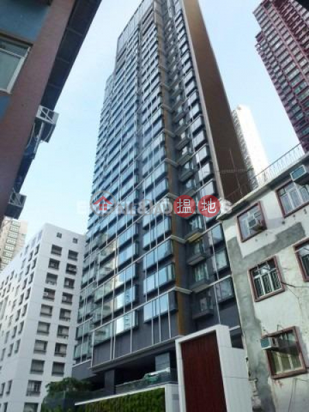 2 Bedroom Flat for Sale in Mid Levels West | Gramercy 瑧環 Sales Listings
