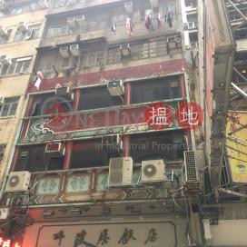 7 Saigon Street,Jordan, Kowloon
