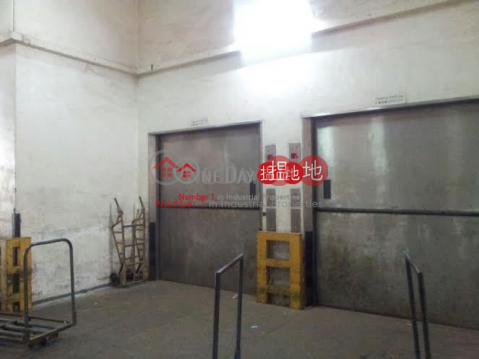 Tai Hing Industrial Building|Tuen MunTai Hing Industrial Building(Tai Hing Industrial Building)Rental Listings (andyt-02353)_0