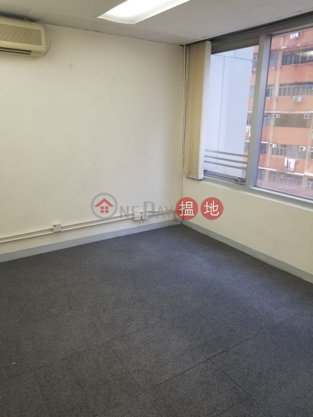 Kiu Yin Commercial Building | Low Office / Commercial Property Sales Listings, HK$ 7.4M