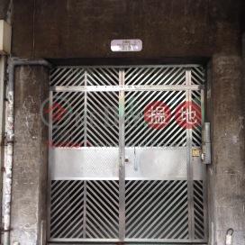 花園街217號,太子, 九龍
