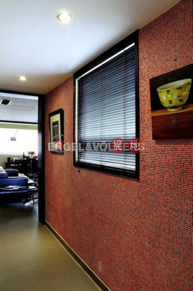 Property Search Hong Kong | OneDay | Residential | Sales Listings | 2 Bedroom Flat for Sale in Pok Fu Lam