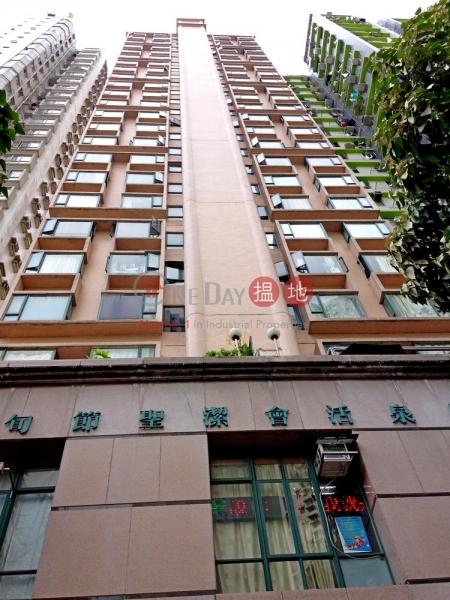 偉景大廈 (Wai King Mansion) 香港仔|搵地(OneDay)(2)