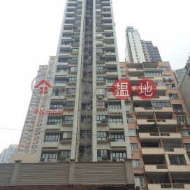 Fully Furnished, quiet and open view|中區廣堅大廈(Caine Building)出租樓盤 (RCKIN-0935444897)_0