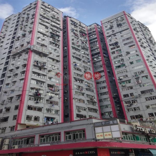 德昌大廈 (Tak Cheong Building) 葵涌|搵地(OneDay)(2)