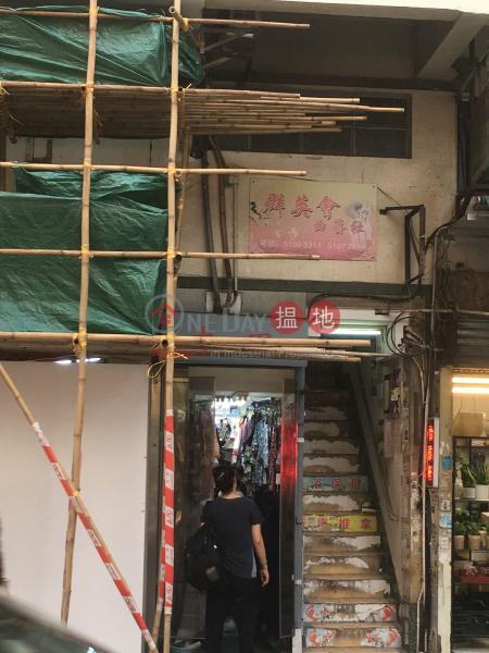 同樂街15號 (15 Tung Lok Street) 元朗|搵地(OneDay)(2)