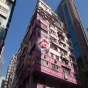 On Hing Mansion (On Hing Mansion ) Wan Chai|搵地(OneDay)(2)