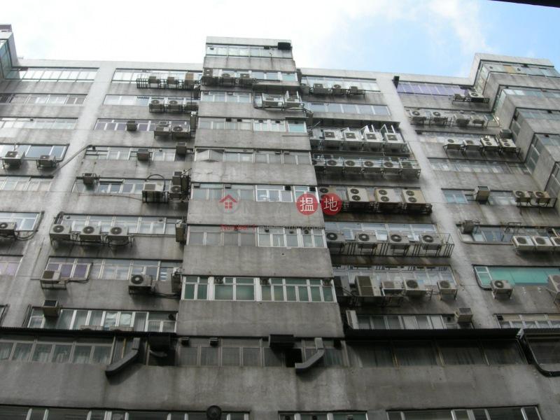 Leroy Plaza (Leroy Plaza) Cheung Sha Wan 搵地(OneDay)(2)