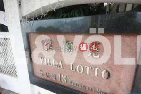 3 Bedroom Family Flat for Rent in Happy Valley|Villa Lotto(Villa Lotto)Rental Listings (EVHK43021)_0