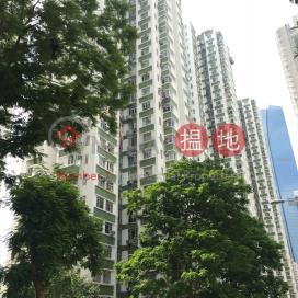 Nan Fung Sun Chuen Block 2,Quarry Bay, Hong Kong Island