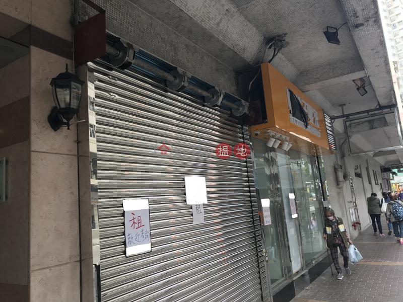 Kam Fung Building, Kam Fung Building 金豐大廈 Rental Listings | Southern District (EII9056)