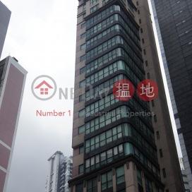 Po Wah Commercial Centre|寶華商業中心