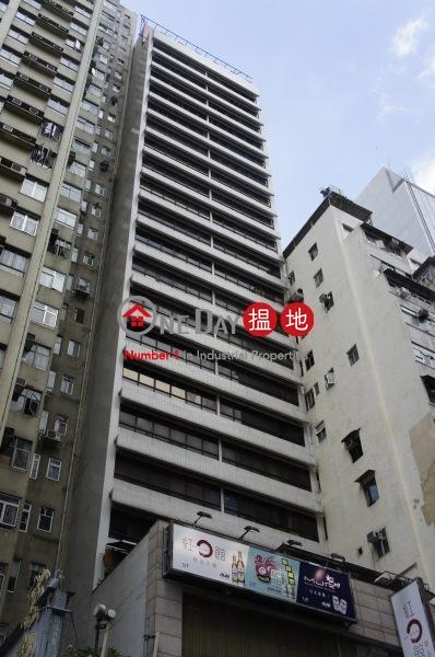 中威商業大廈 灣仔區中威商業大廈(Chung Wai Commercial Building)出售樓盤 (frien-03389)