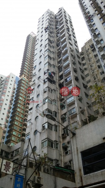 泰和大廈 (Tai Wo Mansion) 灣仔|搵地(OneDay)(2)