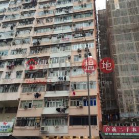 荔枝角道217-217A號,深水埗, 九龍