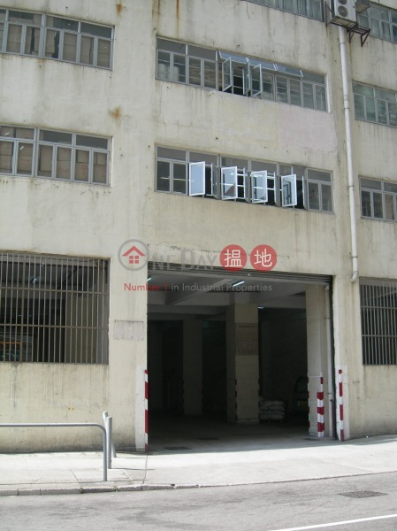 怡華工業大廈 (Yee Wah Industrial Building) 屯門|搵地(OneDay)(5)